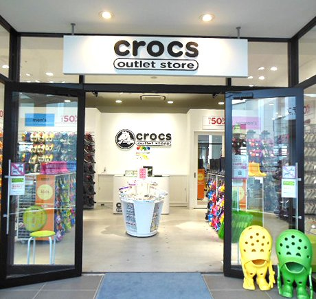 Crocs storefront. Your local Shoe Store in 宮城県, .