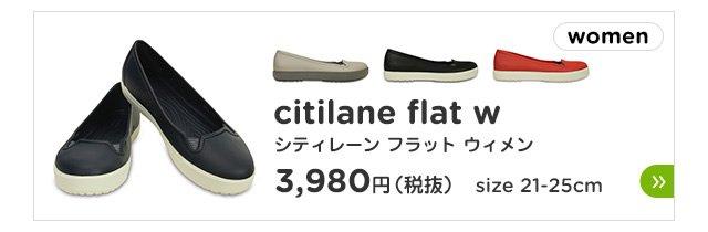citilane flat w/シティレーン フラット ウィメン