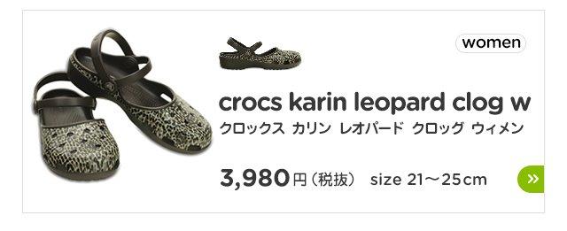 crocs karin leopard clog w/クロックス カリン レオパード クロッグ ウィメン