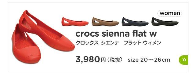 crocs sienna flat w/クロックス シエンナ フラット ウィメン
