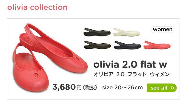olivia 2.0 flat w/オリビア 2.0 フラット ウィメン