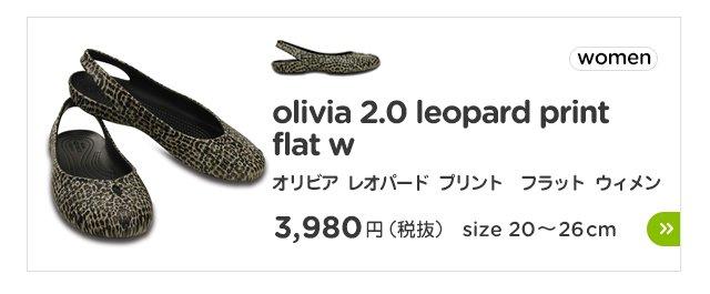 olivia 2.0 leopard print flat w/オリビア 2.0 レオパード プリント フラット ウィメンズ