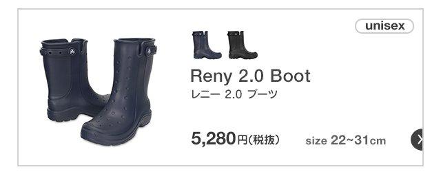 レニー 2.0 ブーツ