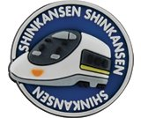 A product thumbnail of  Shinkansen Rail Star Badge