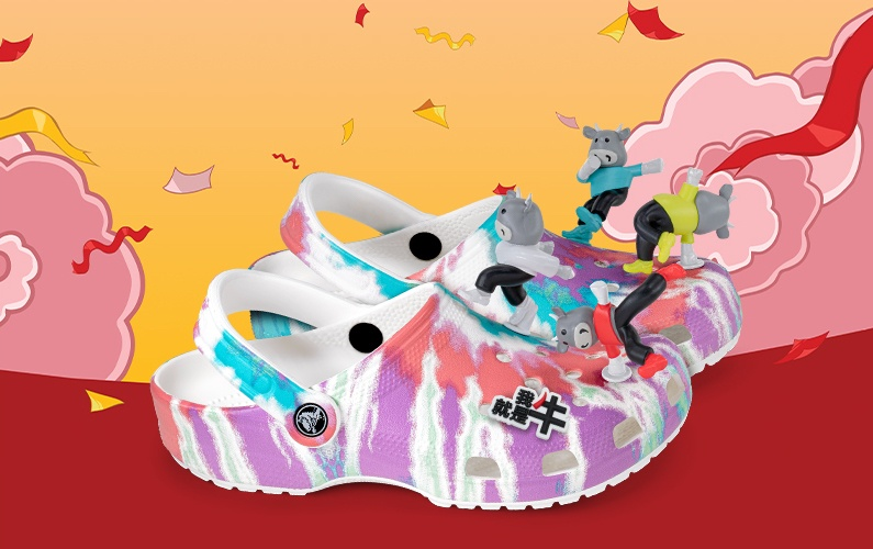 Classic Tie-Dye Graphic Clog with Chinese New Year Jibbitz.
