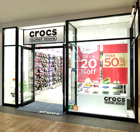 Crocs storefront. Your local Shoe Store in 千葉県, .