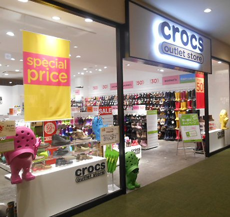 Crocs storefront. Your local Shoe Store in 北海道, .