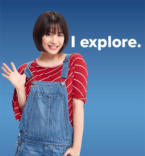 I explore